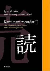 5-kanji-para-recordar-II