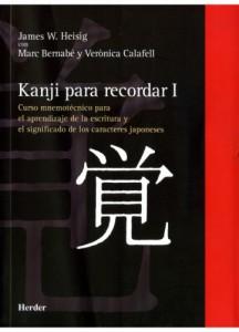 5-kanji_para_recordar