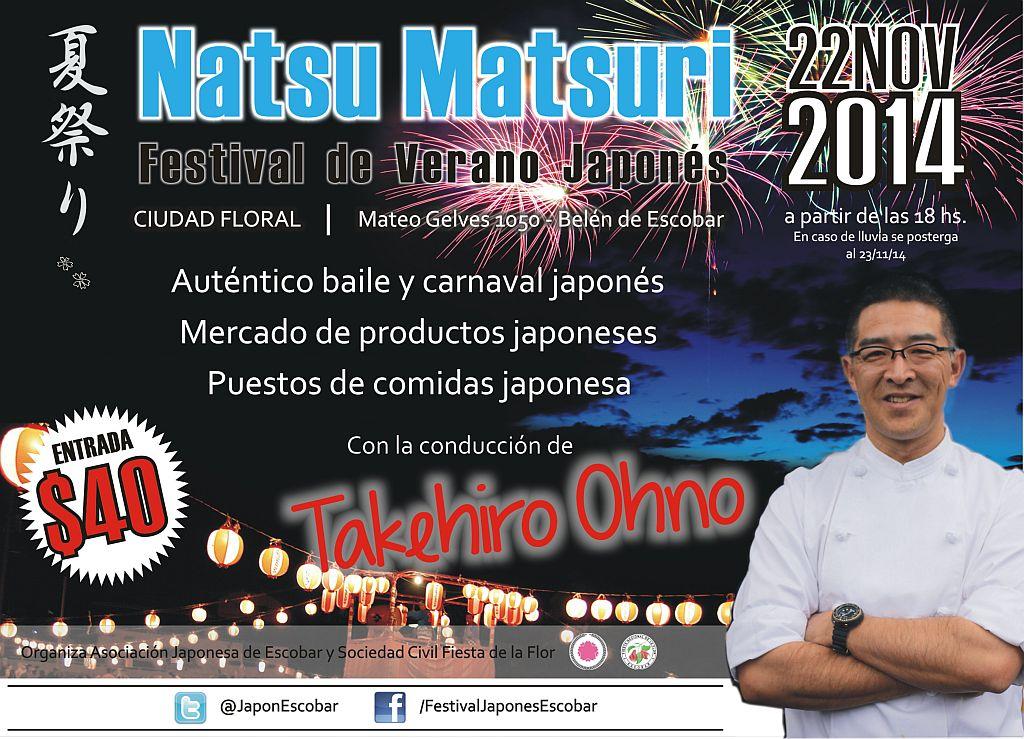 2-Flyer Natsu Matsuri 2014 webpage